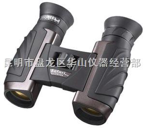 德国视得乐STEINER 旅行家4476 Safari Pro 10x26望远镜(畅销)
