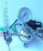 194C二氧化碳加热减压器