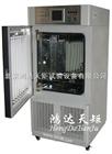YP-150SD三箱式药品稳定性试验箱