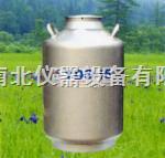 沈阳液氮罐,储存型液氮罐,储存型液氮罐价格