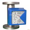 金屬管浮子(轉子)流量計LZZ-DN50