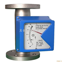 金屬管浮子(轉子)流量計LZZ-DN40