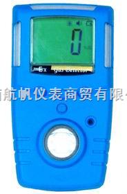 天然气检测仪,便携式天然气泄漏检测仪