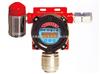 一體式二氧化氮報警器,二氧化氮泄漏報警器