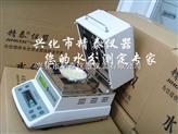 高精度水分測定儀