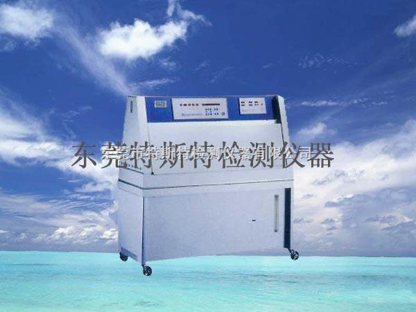 TSTUV-QUV老化試驗機,QUV老化試驗機銷售
