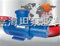 CWB型磁力驱动旋涡泵,不锈钢磁力离心泵
