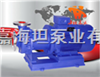 贵州CQB型不锈钢磁力离心泵