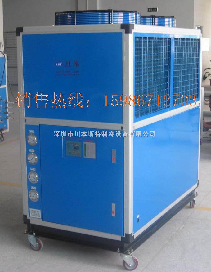 PCB风冷式冷水机