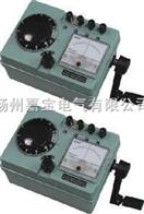 ZC29B-2型接地电阻表,接地摇表