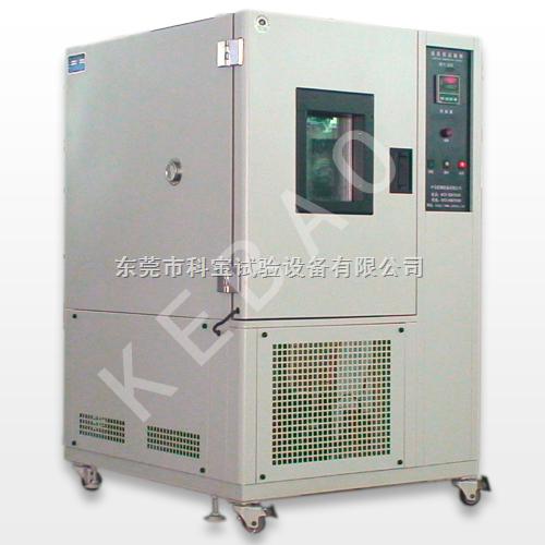 KB-T-408Z 高低温试验箱
