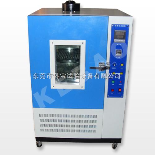 高低温试验箱-东莞专业制造