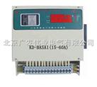 北京集中式电表,多用户电表,集中式智能电表