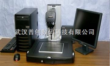 光学检测系统