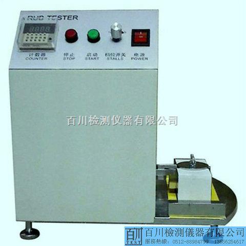 BC-1032-美标印刷耐磨试验机