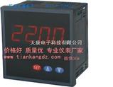 单相交流电压智能数显表