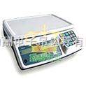 20kg電子桌稱,蘇州電子桌秤,防爆電子桌秤-勤酬