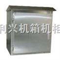 不銹鋼儀表保護柜,不銹鋼配電箱,