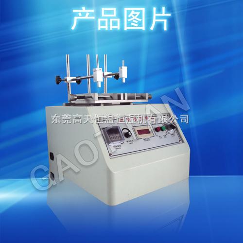 专业耐摩擦试验机