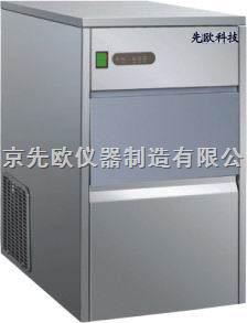 KB-15-颗粒制冰机KB-15 厂家