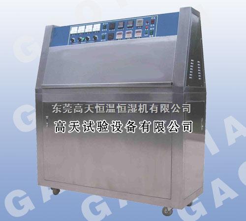 常用紫外光耐气候试验箱