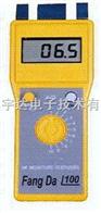 紡織原料水分測定儀 鹵素水分測定儀 水分儀 水份儀 宇達
