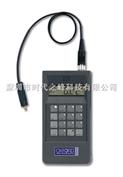 CMI233涂层测厚仪,CMI233便携式涂层测厚仪