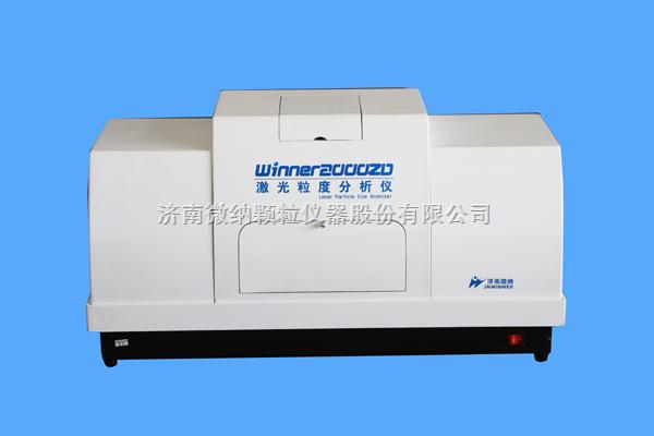 濕法粒度儀  生產商