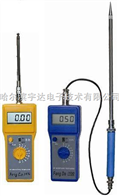 塑膠顆粒水分測定儀 鹵素水分測定儀 在線水分測定儀