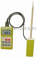 SK-100矿石水分测定仪 卤素水分测定仪 在线水分测定仪