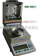 精品推荐 MS-100 卤素水分测定仪(全自动水分仪) )