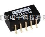SMD电源模块 TPTA0505