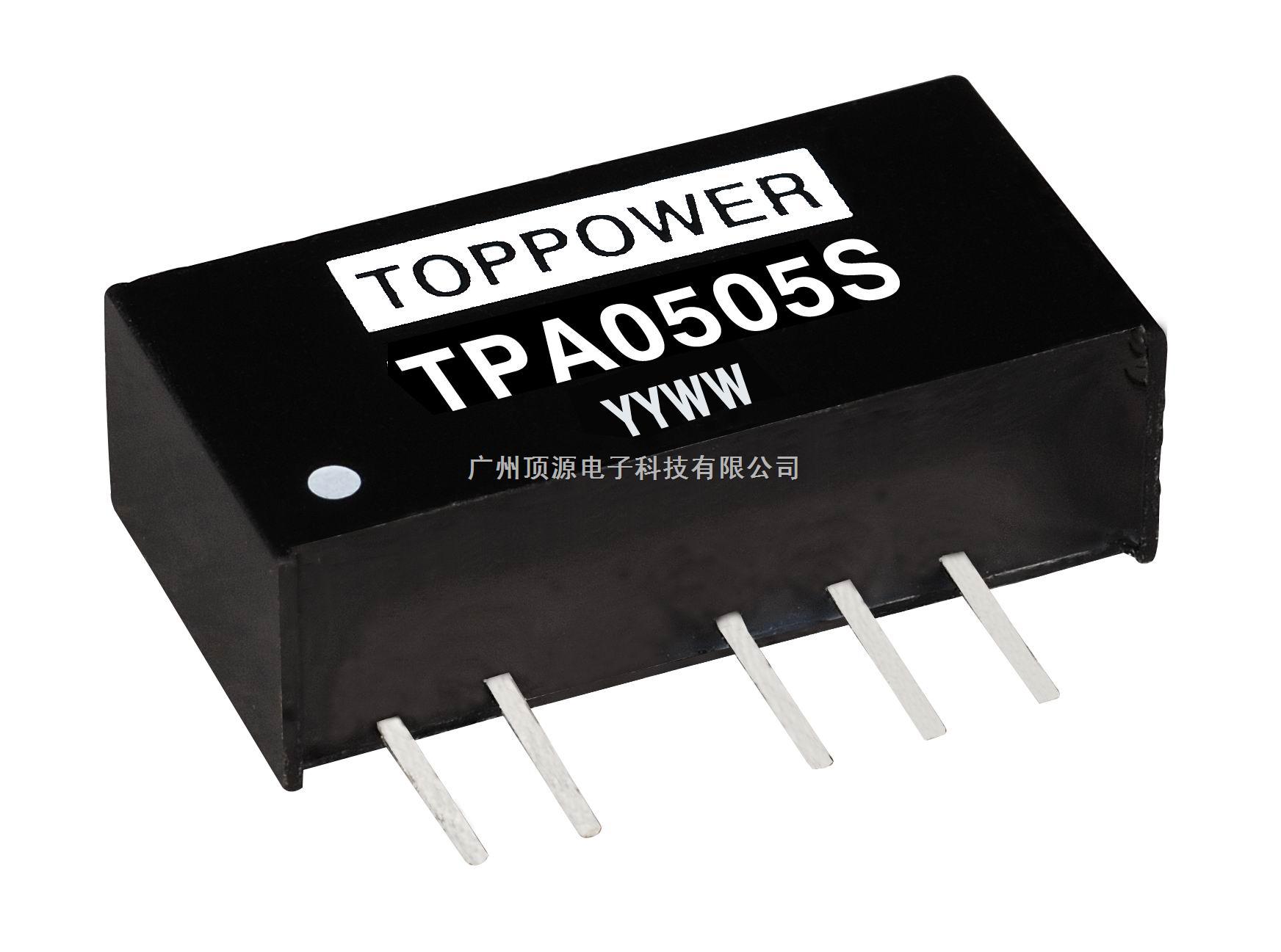 电源模块 TPA0505S/TPA0505D