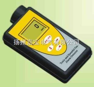 HFP-AB型-便攜式有毒有害氣體檢測儀