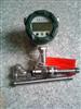 小管徑液體智能渦輪流量計