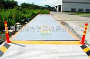 上海地磅称+2吨电子地磅