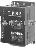 供应TPR-3P三相电力调整器