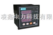 HK15T-5X3,HK15T-5X4多功能复费率