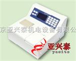 多功能甲醛检测仪