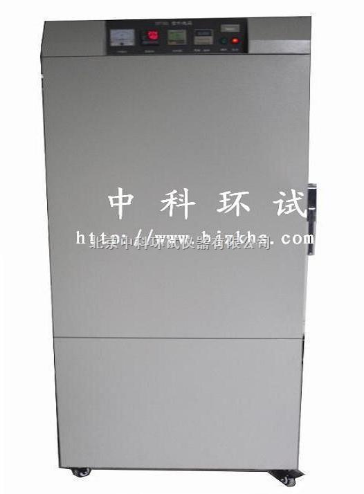 紫外线箱/紫外线耐气候箱/紫外线耐候试验箱