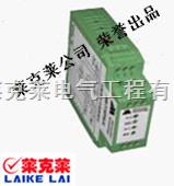 无源信号隔离模块 AM-T-I4/I4P