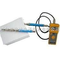 瓦楞纸水分测定仪 纸张水分测定仪 在线水分测定仪