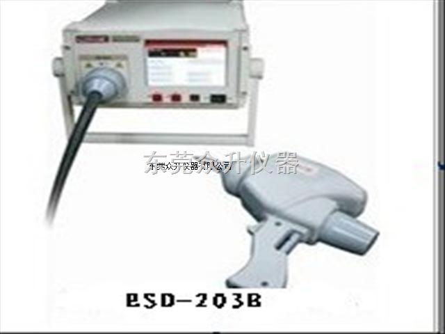 静电放电发生器(液晶触摸屏)