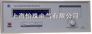 PS93-數字三相功率測試儀
