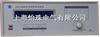数字三相功率测试仪