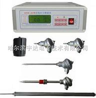 HYD-ZS木材在线水分测定仪、在线水分测控仪