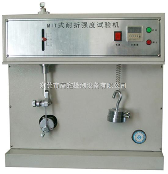 铝箔耐折强度试验机