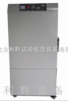 ZN-C紫外老化箱/紫外箱/紫外试验箱