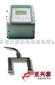 超聲波污泥濃度計/礦漿濃度計(浸沒式)