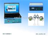 PSHZC电力电缆故障测试仪